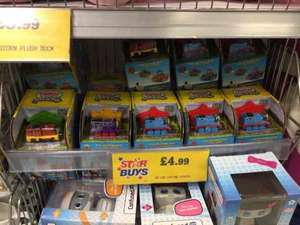 Thomas & Friends. Take and play small tracks. £4.99 at Home Bargains