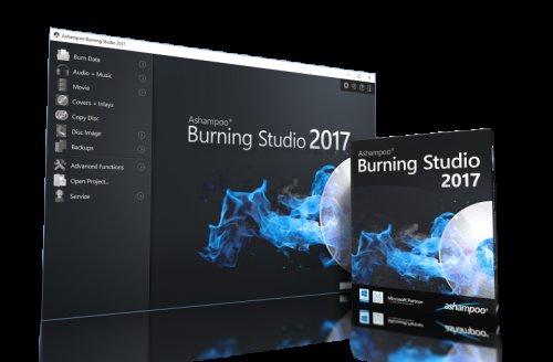 Ashampoo BurningStudio 2017