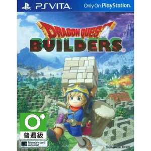 Dragon Quest Builders ps vita PSN was £29.99 now £19.99