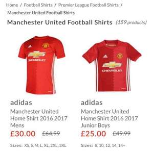 £30 this season football shirts at sports direct!
