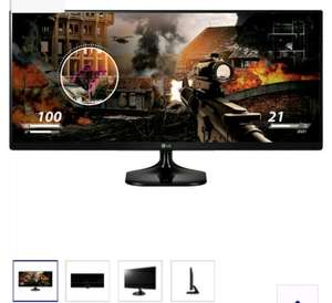 "LG 25UM58 2560 x 1080 Full HD 25"" IPS LED Ultrawide Monitor @Currys"