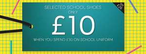 School shoes from M&S only £10 (save up to £26) when you spend £30 on School uniform