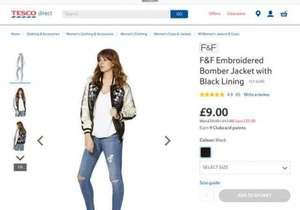 ladies embroidered bomber jacket £9.00 Tesco online