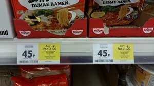 Nissin noodles all varieties 3 pks for £1.00 (Normally 40 /45p each pack)  @ Tesco