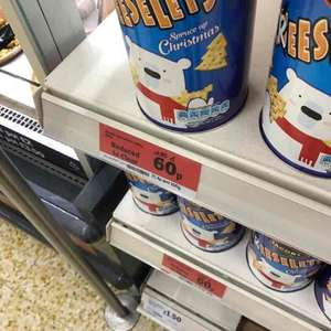 Treeselets (Cheeselets) reduced to 60p in Sainsburys