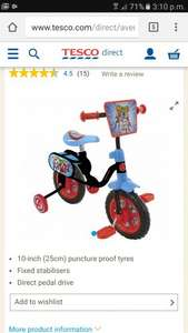 10inch avengers bike reduced from 50.00 stock online £17.50 @ Tesco - Free c&c