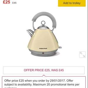 Morphy Richards Pyramid Kettle Red Or Cream £24.99 @ Morrisons