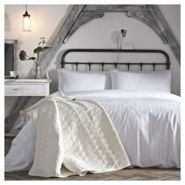 Egyptian Cotton White Sateen Stripe Superking Duvet Set HALF PRICE - £25 @ Tesco Direct
