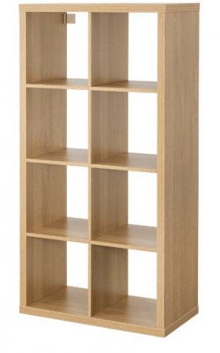 Ikea Kallax Shelving unit 4x2 Oak effect - £35 @ Ikea instore only (found London store)