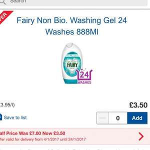 Fairy Non Bio gel 24 washes £2.50 instore at Tesco with coupon