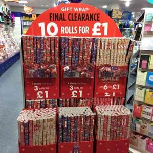 10 Rolls for £1 - ALL Christmas Wrap in Card Factory