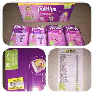Tesco Extra Consett - £4 for 4 pack of Huggies Pull-ups (52 pants in total)