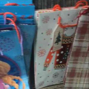 gift bags 5p at Poundland grimsby