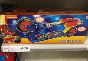 Blaze Monster Machines Nickelodeon In Line Folding Scooter Was £22 Now £4.74 Tesco in Stores