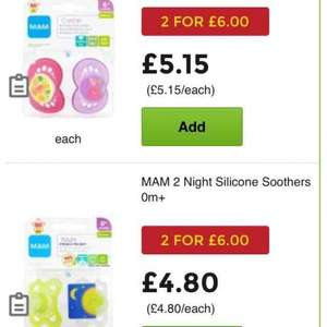 MAM (2 in a Pack) Soothers Dummies - 2 packs for £6 @ Asda