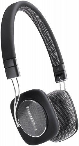 Bowers Wilkins P3 Headphones £74.95 @ Amazon