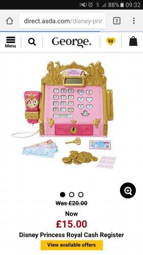Disney Princess Royal Cash Register.. - £15 @ ASDA George