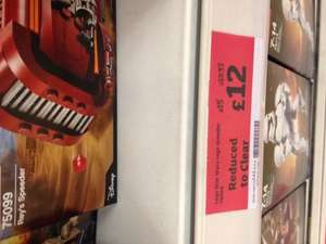 Lego Star Wars £12 - sainsbury's Bridgend