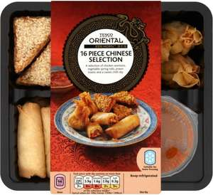 Tesco Oriental Kitchen 16 Chinese Selection (322g) ONLY £2.00 @ Tesco