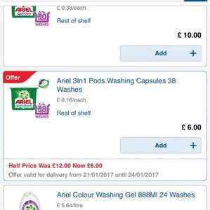 Ariel 3 in 1 Pods 38 capsules £6.00 (£5 with coupon) at Tesco