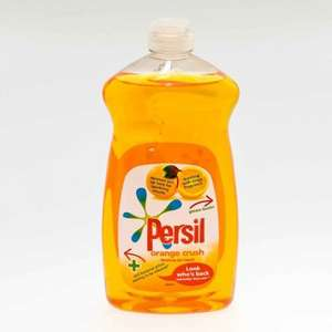 Persil washing up liquid just 50p 500ml @ B&M