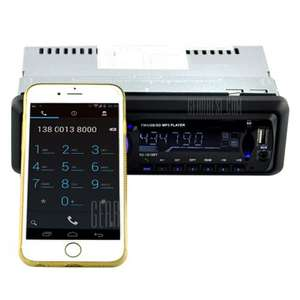 RS - 1010BT Car Bluetooth Hands-Free Stereo MP3/Radio Player - £16.35 @ Gearbest EU Warehouse