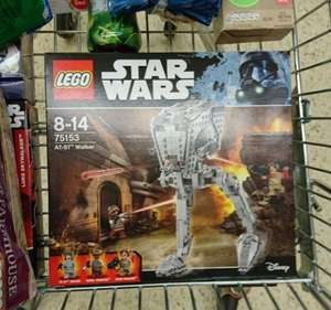 Lego Star Wars AT-ST 75153 £26.59 Tesco instore