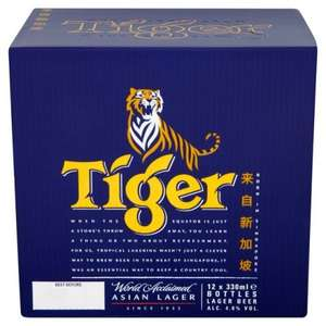 Tiger Beer Morrisons £8 for 12x330ml