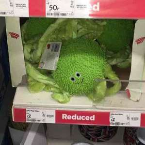 Loads of DOG TOYS REDUCED @ ASDA Castlepoint Bournemouth from 50p