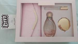 Sarah Jessica Parker 'Lovely' 100ml set £17.99 instore @ B&M