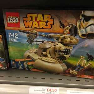 Lego 75080 - Star Wars - AAT reduced from £16.65 to £4.50 instore Waitrose (possibly John Lewis too)