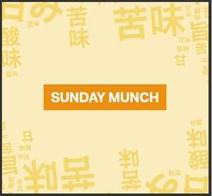 Yo Sushi Sunday Munch - 10 plates for £20 every Sunday!