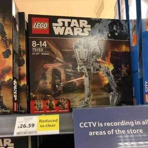 Lego Star Wars AT-ST Walker £26.59 in store @ Tesco