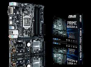 ASUS PRIME B250M-A Intel Socket 1151 Motherboard - Novatech - £69.42 @ CCLOnline