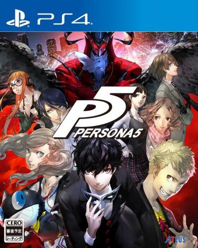 Persona 5 Steelbook Edition Pre-Order £42.85 @ SimplyGames