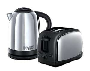 BHS RUSSELL HOBBS KETTLE AND TOASTER SET - £24 / £27.50 delivered