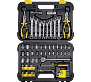 Challenge Xtreme 75 Piece Socket and Wrench Set £8.99 @ Argos