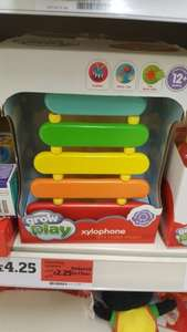 Grow & Play Xylophone reduced from £7.50 to £2.25 Sainsbury's