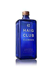 Haig Club Clubman Single Grain Scotch Whisky, 70 cl £14.99 (Prime) @ amazon