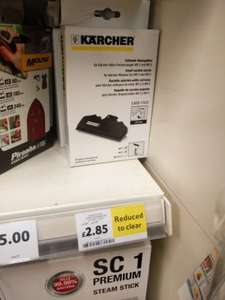 Replacement suction nozzle for karcher window vac 170mm reduced to clear £2.85 @ Tesco instore