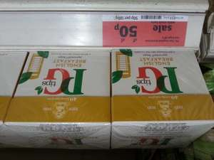 PG Tips English Breakfast Tea 40 bags rtc 50p at Sainsbury's -  Chadwell Heath