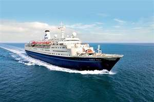 From Harwich: Arctic & Greenland 21 Night Expedition Voyage 28th July 2018 Outside Cabin £1393pp @ Iglu