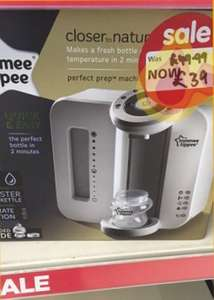 Tommee Tippee perfect prep machine @ Asda instore for £39