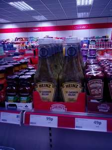 Heinz 57 Gherkin Relish 870ml bottle for 99p instore @ Cooltrader Belle Vale.