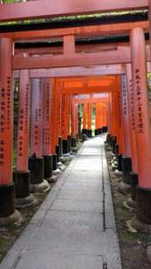 From Manchester: China & Japan Trip £1198.89pp @ Ebookers