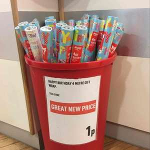 Various gift wrap down to only 1p instore at Argos