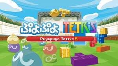 Puyo Puyo Tetris - Free (Substantial) Demo from JP eShop for Nintendo Switch