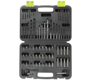 Guild 70 Piece Titanium Drill Bit Set £7.49 Was £14.99 Argos (Free C&C)