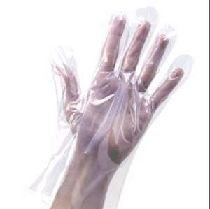 Finesse Professional One Size Disposable Gloves 100 Pack Was £2.50 Now 50p @ B&Q Free C&C