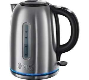 Russel Hobbs Stainless Steel Quiet Boil Buckingham Kettle was £29.99 now £24.99 @ Argos